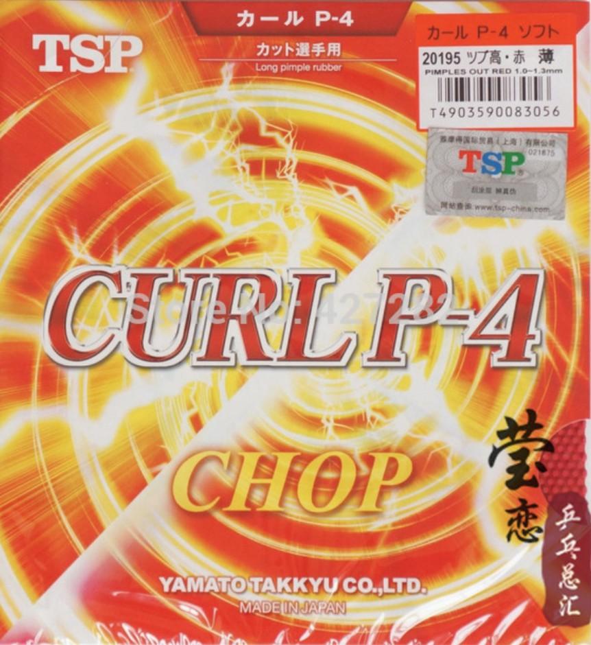TSP Curl P-4